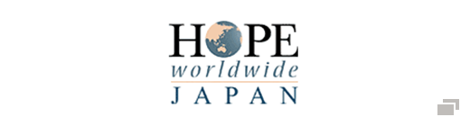 HOPE worldwide JAPAN