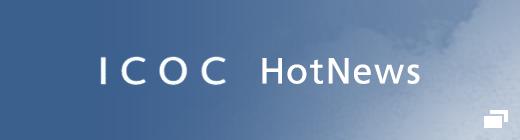 ICOC HotNews